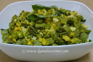 Cluster beans thuvattal