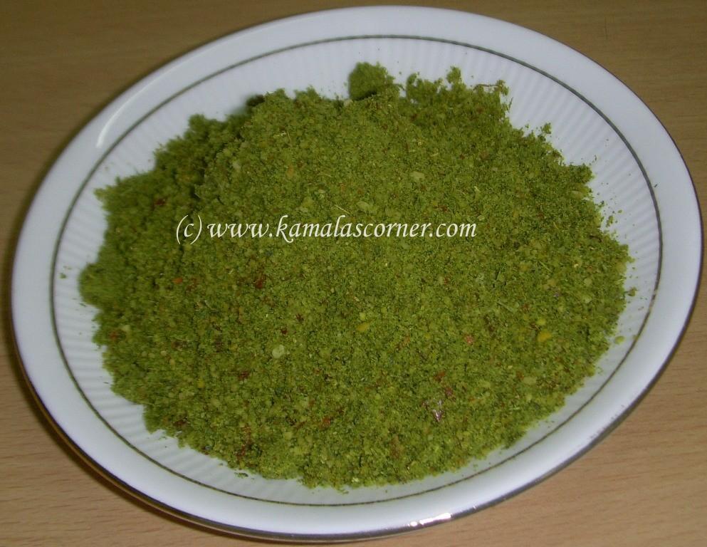 Curry Leaves (Kariveppilai) Powder
