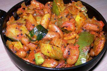 brinjal-and-rajma-curry