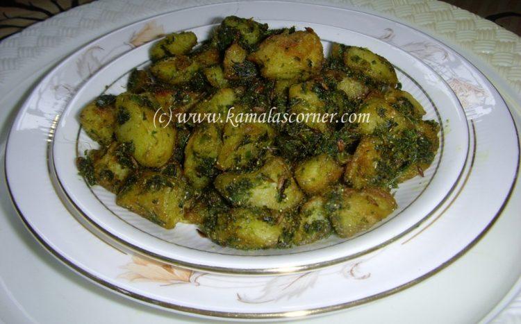 Potato Coriander Fry (Aloo Dhaniya)