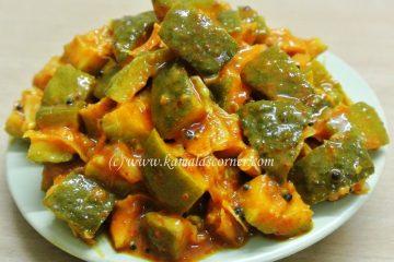 Narthanga Pickle