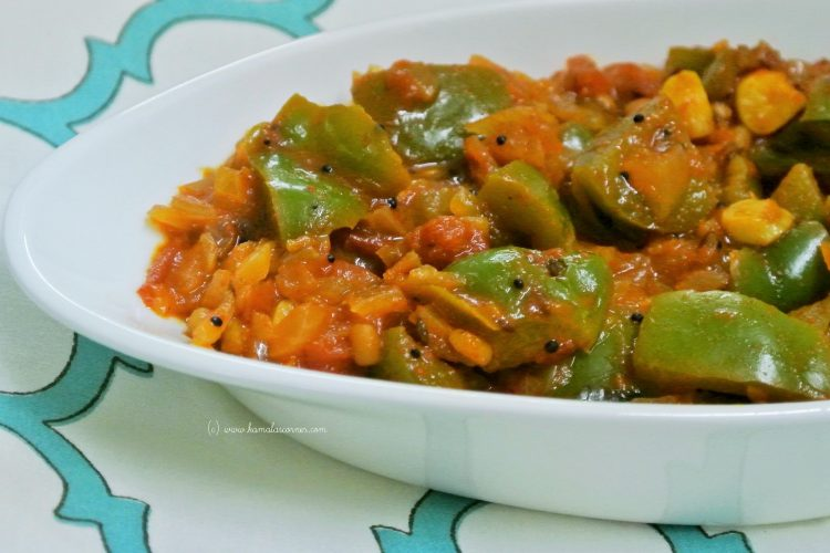 Capsicum Curry